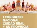 /actas-congreso-ciudad-real/